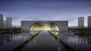 Un nuovo Culture Centre per Changzhou