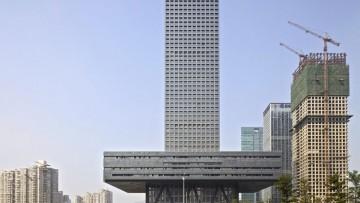 """Lo """"Shenzen Stock Exchange"""" progettato da OMA e' completo"""