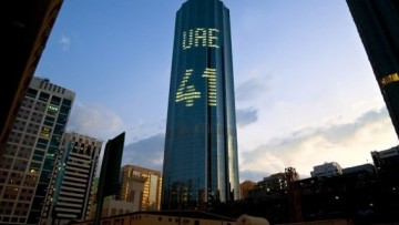 La Trust Tower ad Abu Dhabi e il sistema di gestione della luce