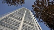 Grattacielo Intesa Sanpaolo di Torino: involucro, illuminazione, interni