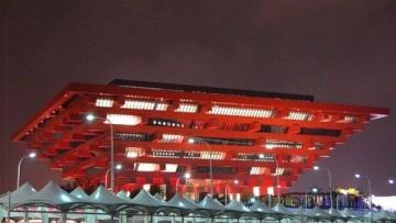 Shanghai: chiude l'Expo dei record