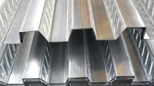 Membrature e lamiere grecate in acciaio: ecco l'Eurocodice 3 UNI EN 1993-1-3
