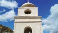 Risanamento di edifici in muratura, anche di pregio storico e nuove costruzioni con sistemi Mapei