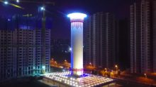 Una torre di filtraggio alta 100 m per purificare l'aria di Xi'an