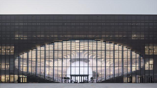 Tianjin Library Binhai - MVRDV © Ossip van Duivenbode