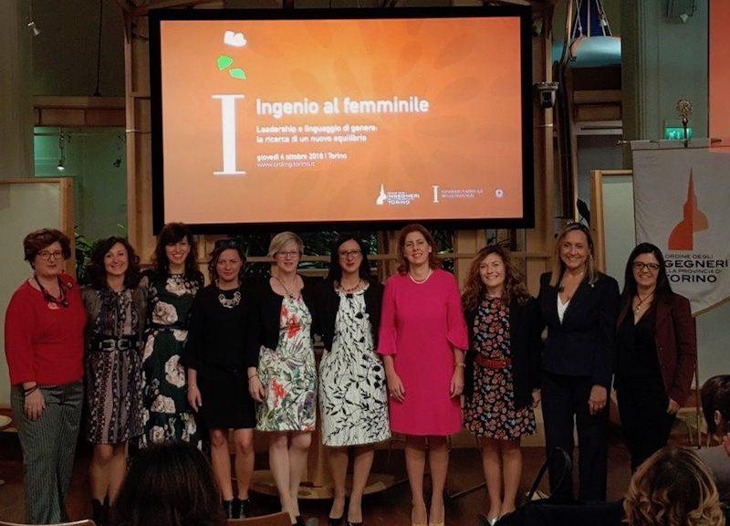 ingenio-al-femminile-2018